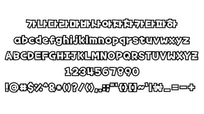 타이포_헬로피오피 테두리B Typo_HelloPOP_OutlineB