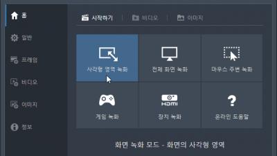 반디캠 Bandicam