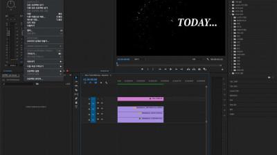 Adobe Premiere Pro CC free trial
