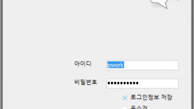 아이피워크 IPWork