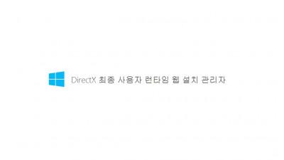 DirectX End-User Runtimes Web