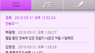MBC 라디오 mini