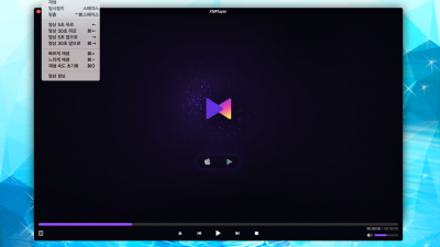 KM플레이어 for Mac KMPlayer for Mac