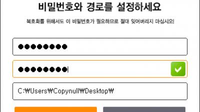 이지크립트 EasyCrypt